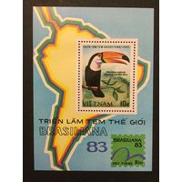 Выставка марок в Бразилии. Вьетнам,1983, блок