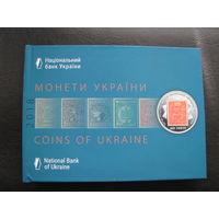Украина Набор обиходных монет К 100 летию первых почтовых марок 2018 R!