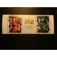 Словения 1996г. Олимпиада сцепка