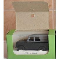 УАЗ-469 в родной коробке Херсон