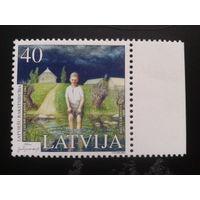 Латвия 2002 иллюстрация к книге