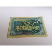 Германия 50 марок 1904 год состояние UNC