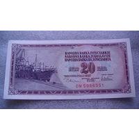 Югославия. 20 динар 1978г. DM5986551 состояние.  распродажа