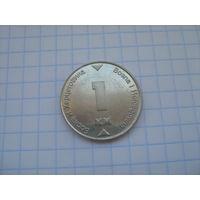Босния и Герцеговина 1 марка 2000г.km118