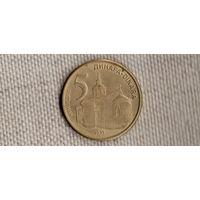 Сербия 5 динаров 2011(Oct)