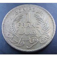 Тунис. 1 франк 1945