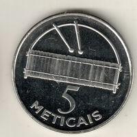 Мозамбик 5 метикал 2006