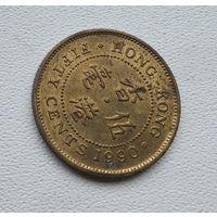 Гонконг 50 центов, 1990 5-4-24
