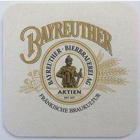 Подставка под пиво Aktien Original 1857 /Германия/