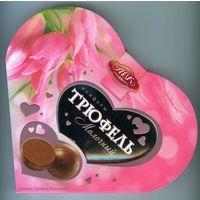 Коробка от конфет - Труфель