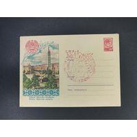 1950-е годы почтовый конверт Минск. Круглая площадь ! с 1 руб! ПРОДАЖА КОЛЛЕКЦИИ!
