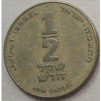 Израиль, 1/2 нового шекеля 1985