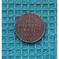 Великобритании 1/4 фартинга 1852 года. Виктория. Корона.