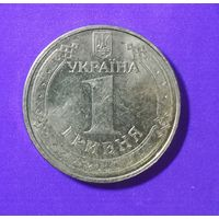 1 гривна 2011