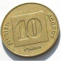 Израиль, 10 агорот 1997