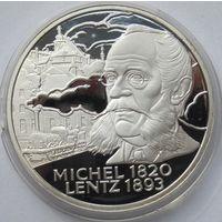 Люксембург, 20 евро, 1997, серебро, пруф