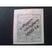 Грузия 1922 стандарт, надпечатка без зубцов