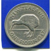 Новая Зеландия 1 флорин ( 2 шиллинга ) 1947 , George VI