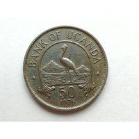 50 центов 1976 года. Уганда. Монета А2-2-12