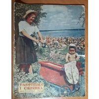 """Часопiс """"Работнiца i сялянка"""". Чэрвень 1954 г."""