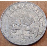 7. Британская Восточная африка 1 шиллинг 1924 год. серебро*