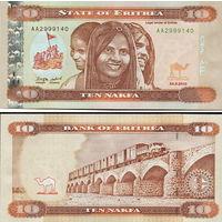 Эритрея 10 накфа 2012 год  UNC