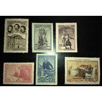 CCCP. 1957-1958, чист. С 1 рубля