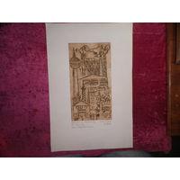Офорт гравюра 42х28 Авт.подпись.Martina Reber/Германия.Из личного архива(коллекции) подполковника М.В.Настеко.(см.фото)