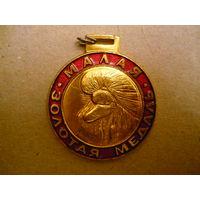 Собачая медаль,Пудель клуб.