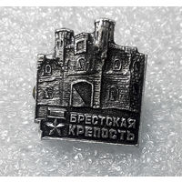 Значки: Брестская Крепость (#0042)