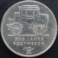 YS: ГДР, 5 марок 1990, 500 лет почтовой службе, четырехместная почтовая карета ок. 1880, KM# 134