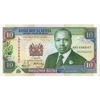 Кения, 10 шилингов, 1990 г., UNC