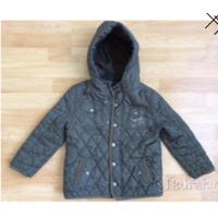 Куртка стёганая
