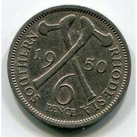 ЮЖНАЯ РОДЕЗИЯ - 6 ПЕНСОВ 1950