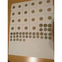 Монеты СССР разного номинала