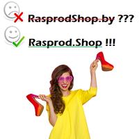 Rasprod.Shop - роскошное имя у роскошного регистратора