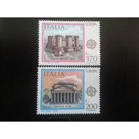 Италия 1978 Европа полная