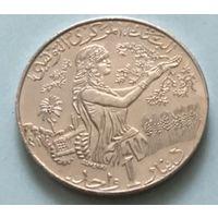Тунис 1 динар 1997 г.