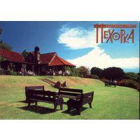 Рекламная открытка Пехорка