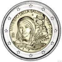 2 евро 2018 Италия 60 лет Министерству здравоохранения Италии UNC из ролла