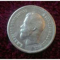25 копеек 1896г