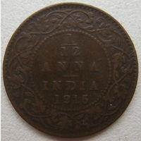 Индия Британская 1/12 анна 1915 г. (u)