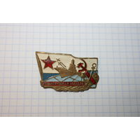 Знак Атлантическая эскадра 1968-1978 гг.