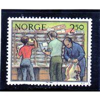 Норвегия. Ми-897. Рабочая и почтовая жизнь. 1984.
