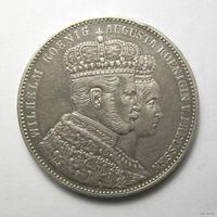 Талер коронационный Пруссия 1861