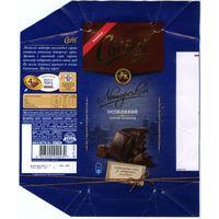 Обёртка от шоколада - Свиточ авторский