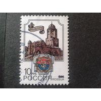 Россия 1993 г. Выборг - 700 лет