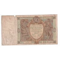 50 злотых Польши 1929 года
