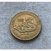 Словения 5 толаров 1993 400 лет битве при Сисаке
