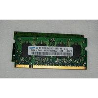 SO-DIMM DDR2 512Mb  (2шт. одним лотом)